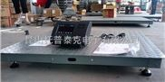 杭州1-3T单片斜坡电子小地磅,宁波台面1.2m*1.2m碳钢结构地磅