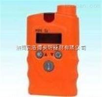 手持式液化氣報警器