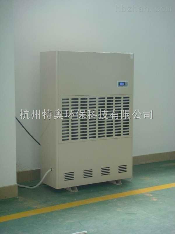 丽江工业除湿机