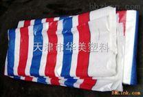内蒙古供应彩条布