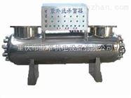 ZXB重庆紫外线流毒杀菌器厂家报价
