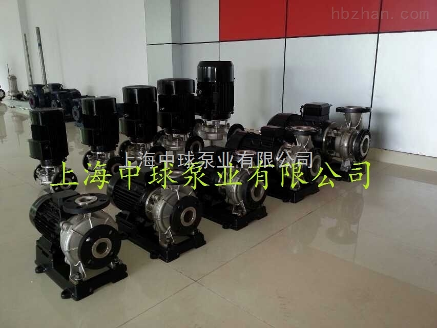 ISWH100-100不锈钢化工离心泵