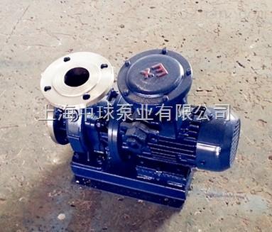 ISWH100-125不锈钢防爆离心泵