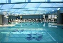 衡水市游泳池净水雷竞技官网app厂家