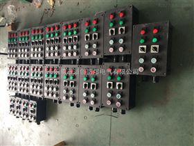 BZC8061防爆现场操作箱