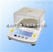 济南10毫克百分位电子天平,广州500g/0.01g电子克重天平