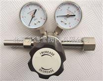 進口不鏽鋼高壓減壓閥
