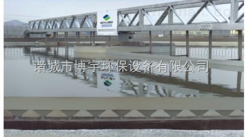 全桥式周边传动刮吸泥机厂家