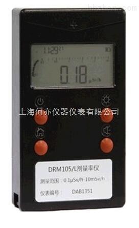 DRM105系列剂量率仪