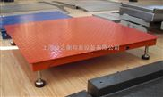供应南阳电子平台秤5吨电子地磅 单层小地磅