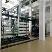 聊城发电厂锅炉补给水处理反渗透水处理设备系统