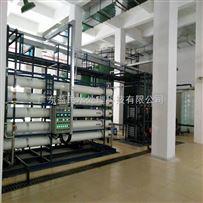 锅炉补给水系统超滤装置、反渗透系统(RO)、EDI系统