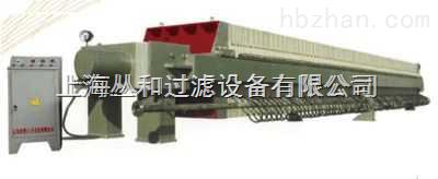壓濾機隔膜壓濾機