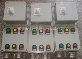 BLK55-6/10A防爆电动机保护开关(ⅡB、ⅡC)