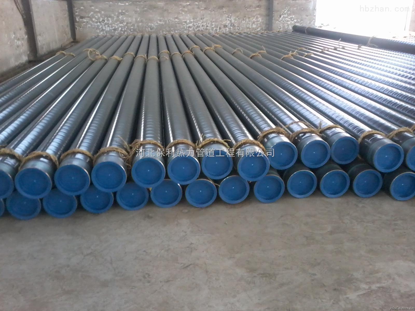 保温管每米价格-蒸汽复合直埋保温管