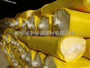 50mm厚钢结构玻璃棉卷毡zui新价格