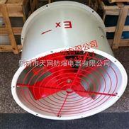 玻璃鋼防爆風機FT3#5.0-11-#4.0-0.2#5.0KW