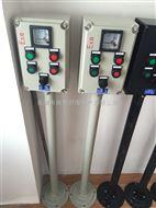 低压防爆操作柱,低压三防操作柱