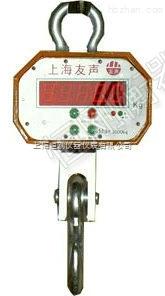 5吨直视电子吊磅秤清仓价