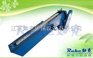 GSHZ-1200*3500-10-GSHZ回轉式格柵除汙機的特點