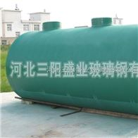 HFC大型纏繞化糞池