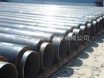 热水管道保温施工工艺