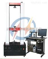 星火專業生產空氣彈簧剛度氣密性試驗機