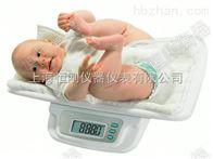 医院体检专用婴儿电子秤报价单