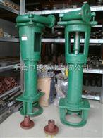 3PNL3PNL立式泥浆泵