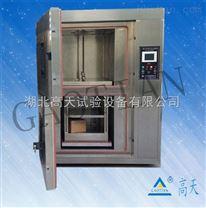 高天兩箱式冷熱衝擊試驗箱