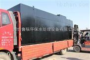 lr-包头地埋式一体化污水处理设备