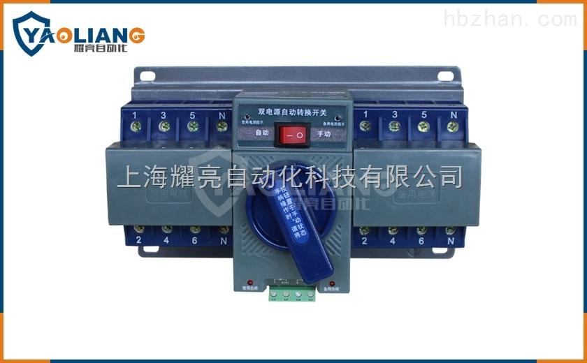 pc级ats双电源自动转换切换开关接线图耀亮