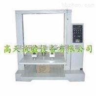 GT-KY纸箱抗压试验机   现货特价供应