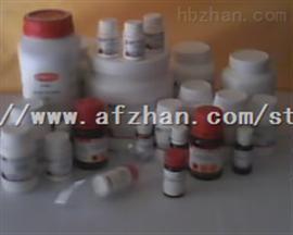 四氧嘧啶/阿脲一水合物/中草酸二酰脲/丙酮二酰脲/1