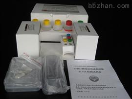 大鼠血小板生成素(TPO)ELISA分析试剂盒