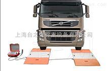供应上海市30-80吨便携式电子地磅 便携式电子汽车衡