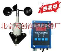 WJ-3F型風速風向傳感器