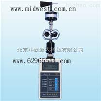 風向風速儀/三杯輕風表 型號: XE668232/DL-3現貨優勢庫號:M266824