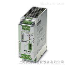 QUINT-UPS/24DC/12DC/5/24DC/10