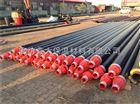 生产聚乙烯外套保温管zui新价格