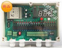 通用脉冲控制仪LXG-TM-20JD