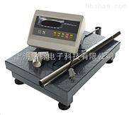防爆40*50cm电子计重台称价格、上海150公斤台秤厂家专卖