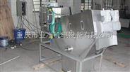 重庆叠螺污泥脱水机选择重庆业准机电设备有限公司