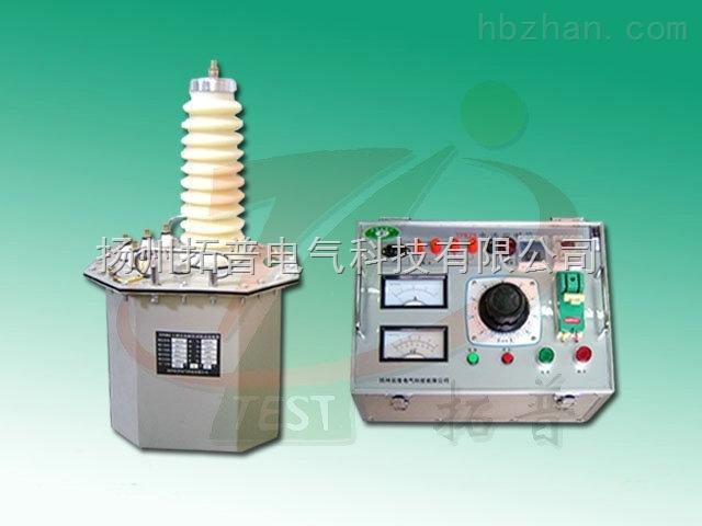 扬州工频交流耐压试验成套装置厂家