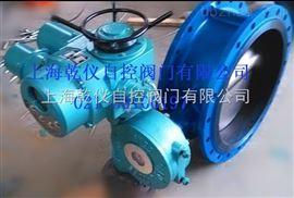D941X-16C厂家批发零售电动蝶阀