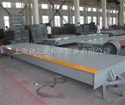 供应芜湖电子汽车衡 出口式电子地磅 60-120吨地上衡