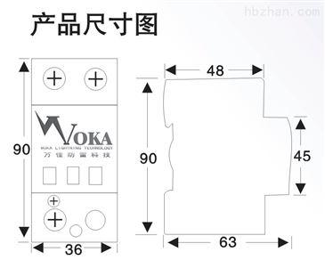 电路 电路图 电子 户型 户型图 平面图 原理图 365_292