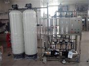 广州洁涵超滤设备厂家