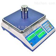 30KG樱花电子秤,30kg精度2g电子称低价钱