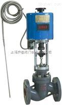 ZD(R)SWK電動溫度調節閥/電動溫度控製閥